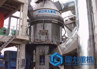 煤立磨机由于其特殊的工艺和结构